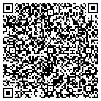 QR-код с контактной информацией организации АУДИТ-КОНСАЛТИНГ ТОО