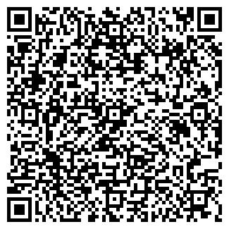 QR-код с контактной информацией организации ООО РАДА
