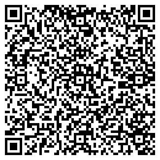 QR-код с контактной информацией организации ЗАО РЕМПРИБОР