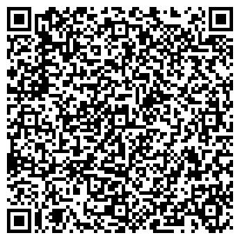 QR-код с контактной информацией организации ВИННИЦАКОТЛОМОНТАЖ