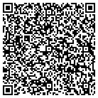 QR-код с контактной информацией организации ВИННИЦКОЕ СКП N26
