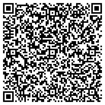 QR-код с контактной информацией организации ВИНПРОМСЕРВИС, ПКФ
