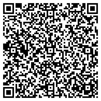 QR-код с контактной информацией организации ООО ВИНТЭКС-К
