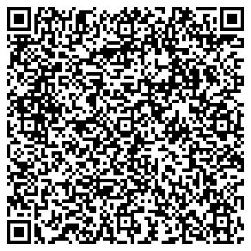 QR-код с контактной информацией организации ИНТЕРСЕРВИС, ВНЕШНЕЭКОНОМИЧЕСКАЯ АССОЦИАЦИЯ