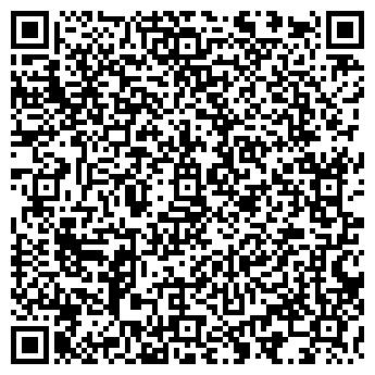 QR-код с контактной информацией организации НВ ВИННИЦА, ООО