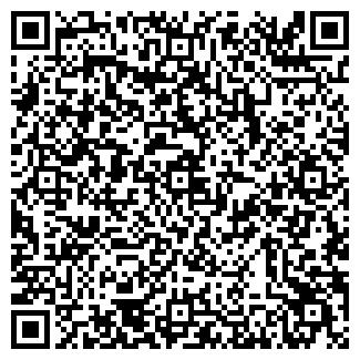 QR-код с контактной информацией организации ВИННИЦАСТРОЙ