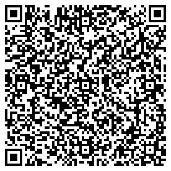 QR-код с контактной информацией организации БАЗА СЖИЖЕННОГО ГАЗА ТОО