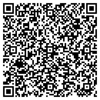 QR-код с контактной информацией организации ООО АРКОН ЛТД
