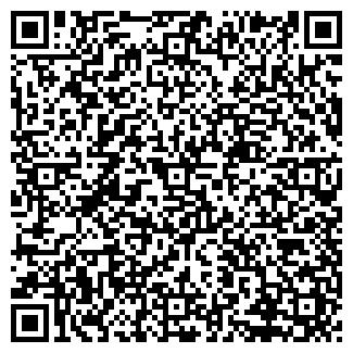 QR-код с контактной информацией организации ГЕКОНД-В