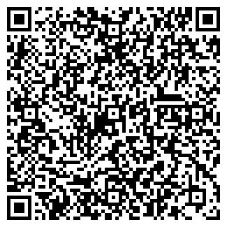 QR-код с контактной информацией организации НАВКО-ВИННИЦА