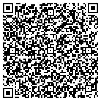 QR-код с контактной информацией организации БАЙТЕРЕК-2003 ТОО