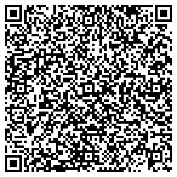 QR-код с контактной информацией организации ВИННИЦКАЯ СПЕЦИАЛИЗИРОВАННАЯ ПМК N339