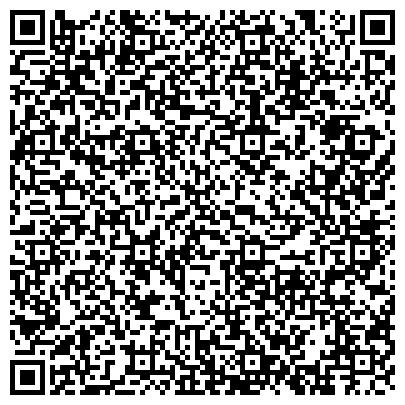 QR-код с контактной информацией организации ОТДЕЛ ГОСУДАРСТВЕННОЙ СЛУЖБЫ ОХРАНЫ МВД УКРАИНЫ В ВИННИЦКОЙ ОБЛАСТИ