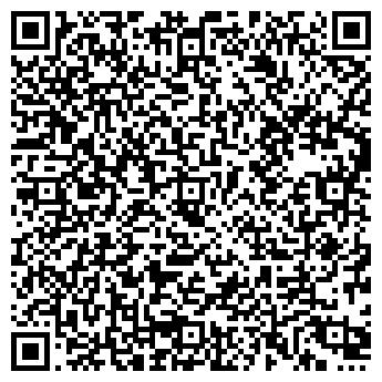 QR-код с контактной информацией организации БАЯН-СУЛУ ТОРГОВЫЙ ДОМ