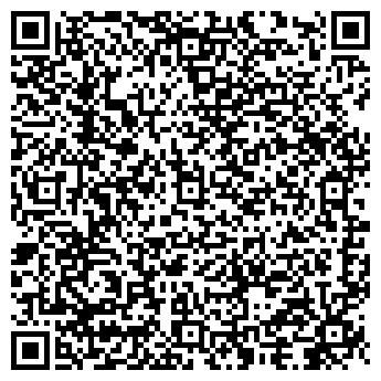 QR-код с контактной информацией организации ООО ТЕХСЕРВИС ЛТД