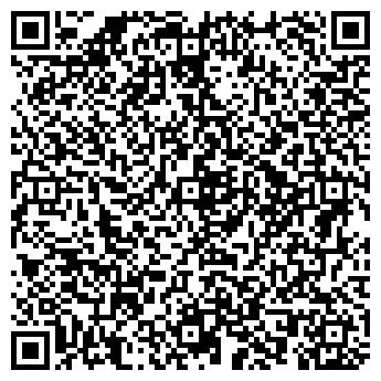 QR-код с контактной информацией организации ООО ВИСТА, ФИРМА