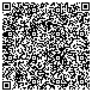 QR-код с контактной информацией организации ООО ВИННИЦКАЯ ОБЛАСТНАЯ СТАНЦИЯ ЮНЫХ НАТУРАЛИСТОВ