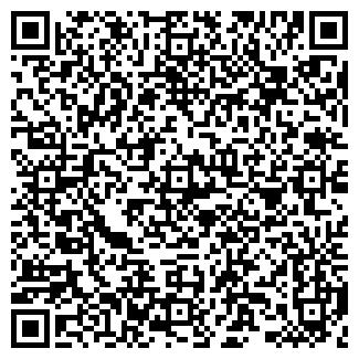 QR-код с контактной информацией организации ИНТЕРЛЕКС