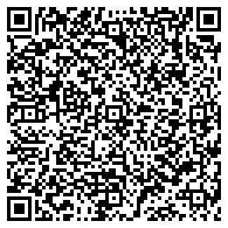 QR-код с контактной информацией организации НОВОЕ ПРАВО