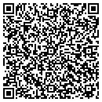 QR-код с контактной информацией организации ООО СМАРТ ИНЕТ