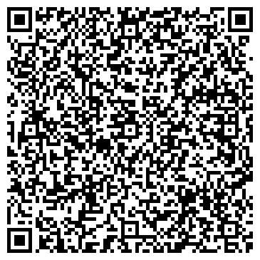 QR-код с контактной информацией организации БЕЛАЯ РУСЬ ТОРГОВЫЙ ДОМ КОСТАНАЙСКИЙ ФИЛИАЛ