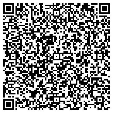 QR-код с контактной информацией организации ЛЮКС-АВЕНЮ, МЧП (ВРЕМЕННО НЕ РАБОТАЕТ)