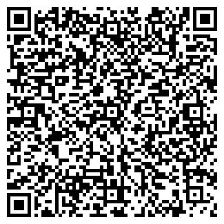 QR-код с контактной информацией организации ПРОКСИМА ЛТД