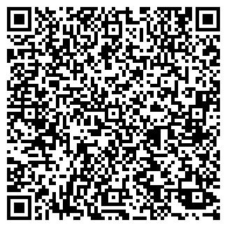 QR-код с контактной информацией организации ООО СОФИЯ, ПТФ