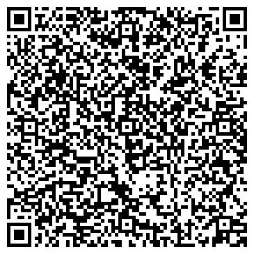 QR-код с контактной информацией организации БИЗНЕС И РАЗВИТИЕ ОБЩЕСТВЕННЫЙ ФОНД