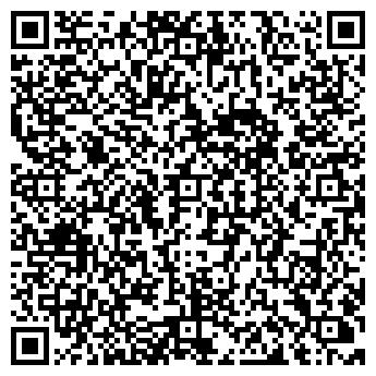 QR-код с контактной информацией организации ВИННИЦКАЯ РЕКЛАМА