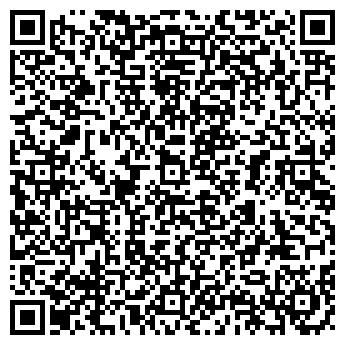 QR-код с контактной информацией организации ГИДРАВЛИКА ВИННИЦА
