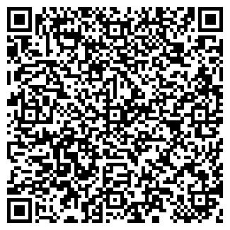 QR-код с контактной информацией организации ООО НЕО-СТИЛЬ