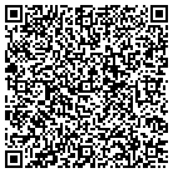 QR-код с контактной информацией организации СИНЕМА, ПК, МАЛОЕ ЧП
