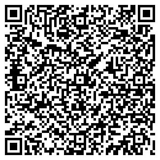 QR-код с контактной информацией организации ИНТЕЛС