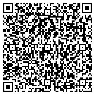 QR-код с контактной информацией организации ООО ТИТУЛ