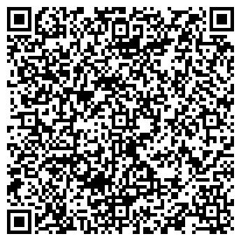 QR-код с контактной информацией организации БИЗНЕС-ШКОЛА АКСЕНОВА