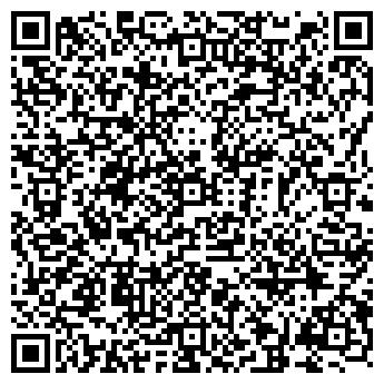 QR-код с контактной информацией организации КАЛИФОРНИЯ, ФИРМА