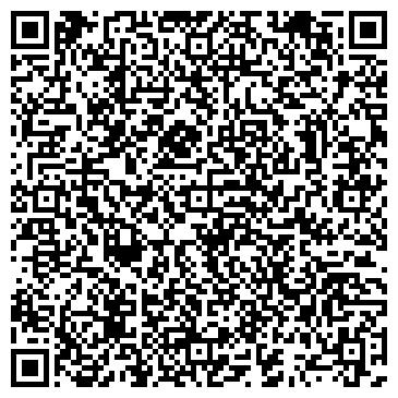 QR-код с контактной информацией организации АО ВИННИЦКАЯ ТОВАРНАЯ УНИВЕРСАЛЬНАЯ БИРЖА