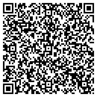 QR-код с контактной информацией организации УКРАИНСКАЯ