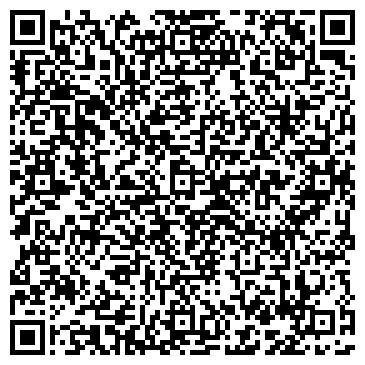 QR-код с контактной информацией организации ВИННИЦКИЙ АУКЦИОННЫЙ ЦЕНТР, ФИЛИАЛ