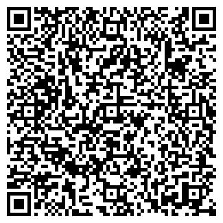 QR-код с контактной информацией организации ДНД