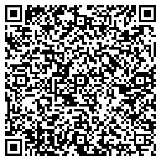 QR-код с контактной информацией организации ЗАО ВЕЛВАНА