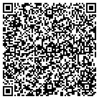 QR-код с контактной информацией организации ВИНЭКСПЕРТПРОЕКТ, ЧП