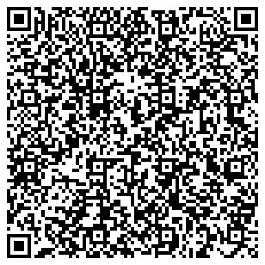 QR-код с контактной информацией организации МЕЖОТРАСЛЕВАЯ СЛУЖБА ГОСУДАРСТВЕННОЙ ИНВЕСТИЦИОННОЙ ЭКСПЕРТИЗЫ