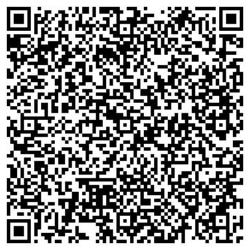 QR-код с контактной информацией организации ВИННИЦКИЙ КОМБИНАТ КОММУНАЛЬНЫХ ПРЕДПРИЯТИЙ
