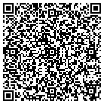 QR-код с контактной информацией организации БИСКО-ТРЕЙДИНГ ТОО