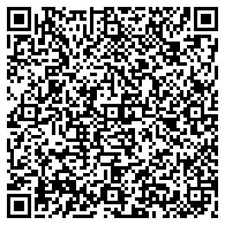 QR-код с контактной информацией организации АНТЕЙ, ЧП
