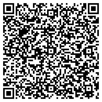 QR-код с контактной информацией организации ЧП ЮТА-СЕРВИС
