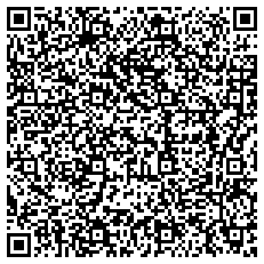 QR-код с контактной информацией организации БИ-ЛОГИСТИКС ЗАО ФИЛИАЛ ПО КОСТАНАЙСКОЙ ОБЛАСТИ