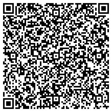 QR-код с контактной информацией организации ВИННИЦКАЯ ТОРГОВО-ПРОМЫШЛЕННАЯ ПАЛАТА